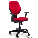 cadeira executiva de escritório preço na Cantareira